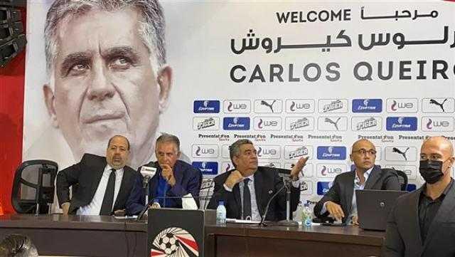 كيروش: نحترم جميع المنتخبات لكن لا نخشي أحدًا