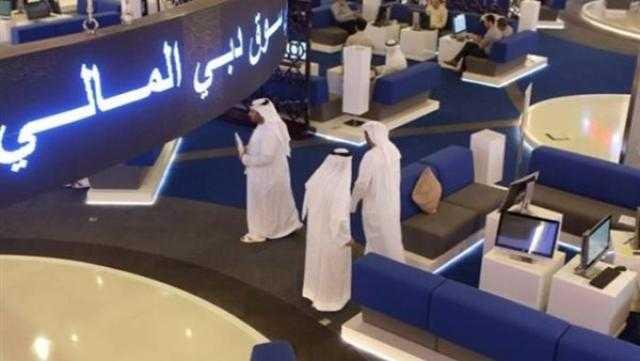 سوق دبي ترتفع 0.54% في ختام جلسة الخميس
