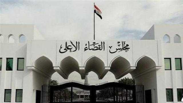 القضاء العراقي ينفي ترشح أحد أعضائه للانتخابات المقبلة