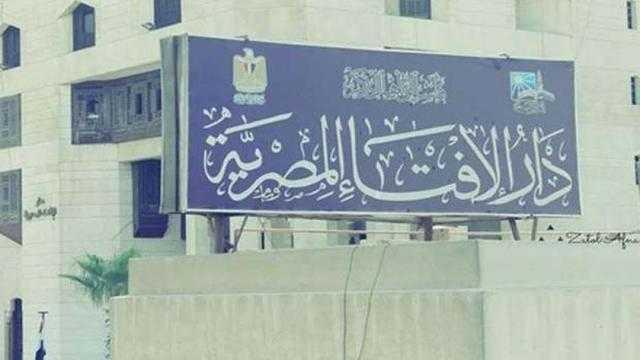 هل يجوز بناء المساجد من تبرعات أهل الكتاب؟