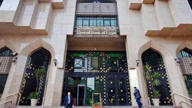 أرباح البنوك المصرية تتخطى 51 مليار جنيه في النصف الأول من 2021