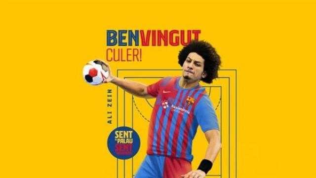 أول تعليق من علي زين بشأن ظهوره مع برشلونة في دوري أبطال أوروبا