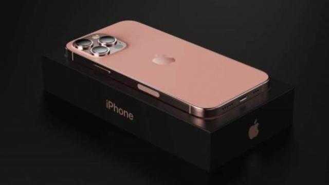 نكشف سعر هاتف آيفون 13 الجديد في مصر