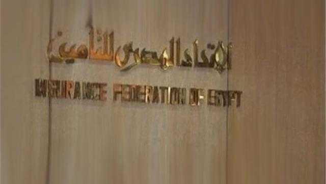 المصري للتأمين: خدمة العملاء عامل أساسي في سوق شديد التنافس