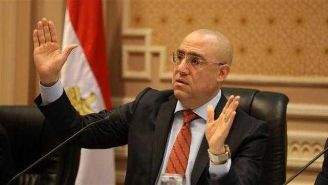 عاجل.. مندوب مصر ببرنامج الأمم المتحدة للمستوطنات البشرية يحدد موعد تسلم جائزة التميز الحضري