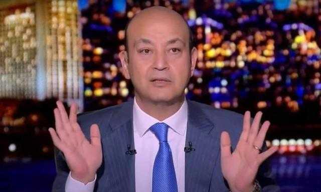 عمرو أديب يفجر مفاجأة بشأن أسباب جرائم القتل المنتشرة