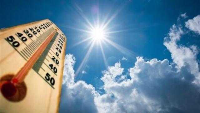 تعرف على درجات الحرارة المتوقعة غدًا