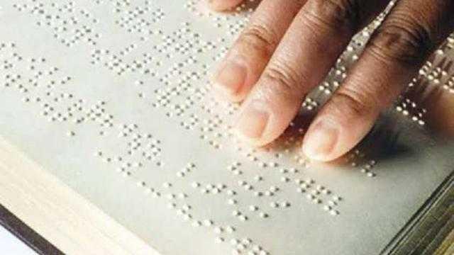 ويندوز يساعد فاقدي البصر ببرنامج لتحويل النصوص إلى لغة برايل