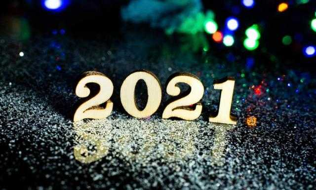 تعرف على مواعيد الإجازات الرسمية المتبقية في 2021