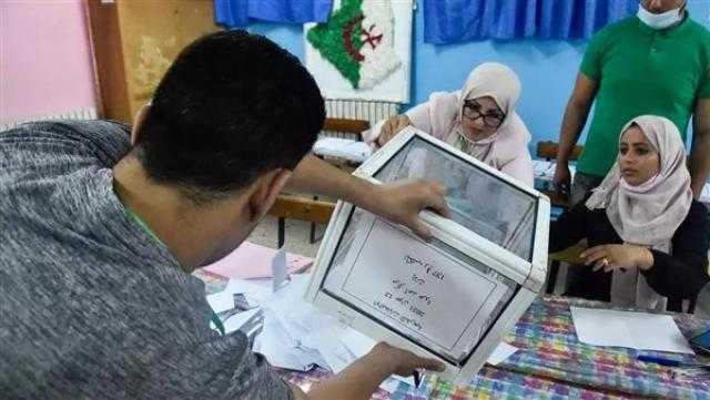 الجزائر: 6 أحزاب سياسية سحبت ملفات الترشح للانتخابات المحلية