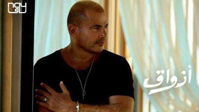 عمرو دياب يطلق أذواق لجمهوره في حفل الأردن