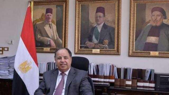 وزير المالية: ضخ استثمارات ضخمة من خلال مشروع حياة كريمة