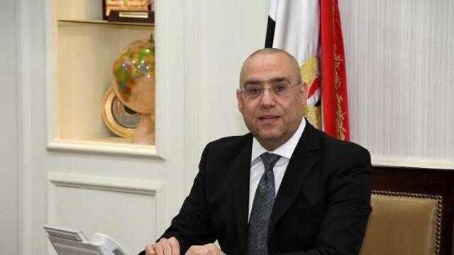 وزير الإسكان يعلن إنشاء 13 مجمعا لخدمة المواطنين ورفع كفاءة الشباب