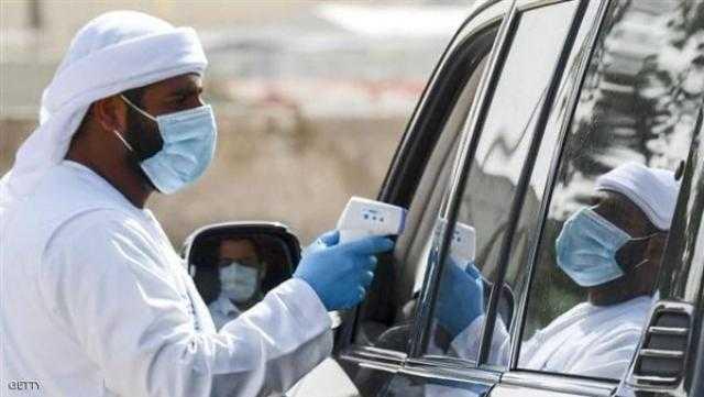 318 إصابة جديدة بكورونا في الإمارات
