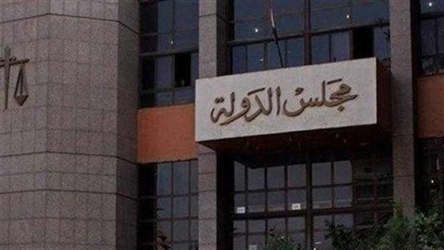 اتفاقية تعاون بين مجلس الدولة و«الأعلى للقضاء الليبي».. تفاصيل