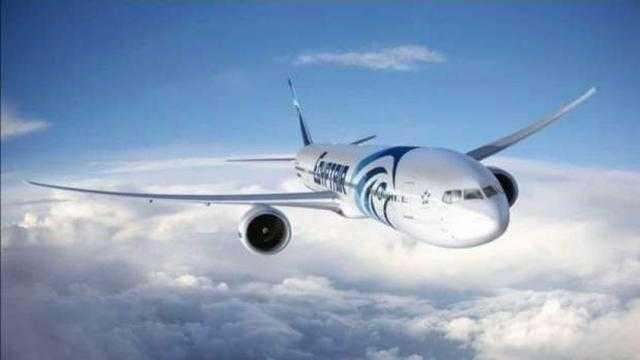عاجل.. مصر للطيران تطرح تخفيضات على أسعار بعض رحلاتها الدولية