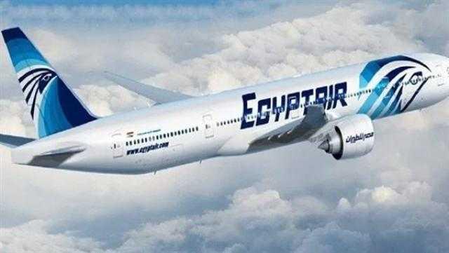 مصر للطيران تطرح تخفيضات خاصة على أسعار تذاكر رحلاتها الدولية