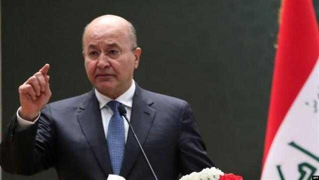 برهم صالح: أمن العراق وضمان سيادته عنصران لا غنى عنهما لاستقرار المنطقة