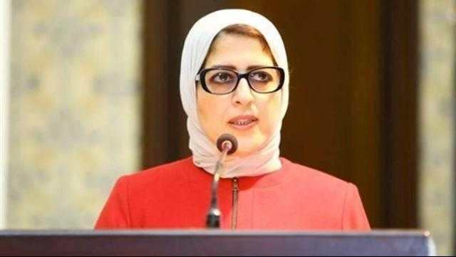 وزيرة الصحة: اعتماد لقاح «سينوفاك المصري» للسفر في 12 دولة أوروبية