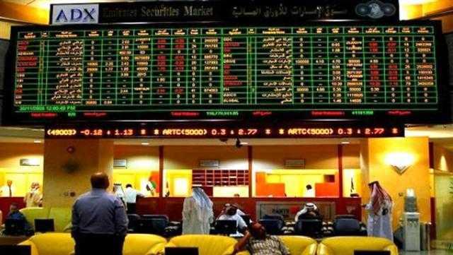 سوق أبو ظبي يرتفع 0.55% في ختام جلسة الخميس
