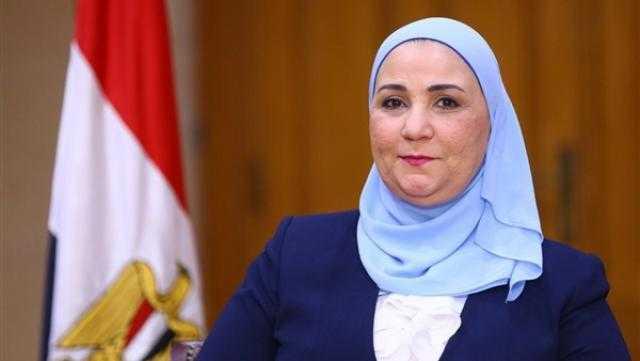 وزيرة التضامن تدشن قافلة برنامج فرصة للتمكين الاقتصادي بالفيوم