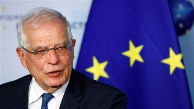 جوزيب بوريل: على الاتحاد الأوروبي التحرك بشأن أمنه