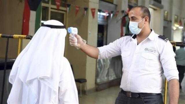 الكويت تسجل 48 إصابة جديدة بكورونا خلال 24 ساعة