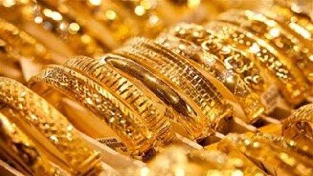 أسعار الذهب في ختام تعاملات اليوم