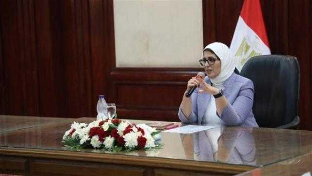 وزيرة الصحة: الحصول على لقاح كورونا بأسبقية الحجز