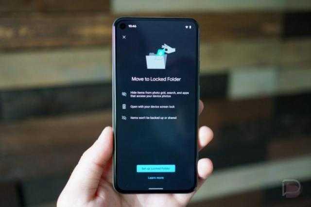 جوجل تتيح تقنية الملفات المغلقة لهواتف أندرويد