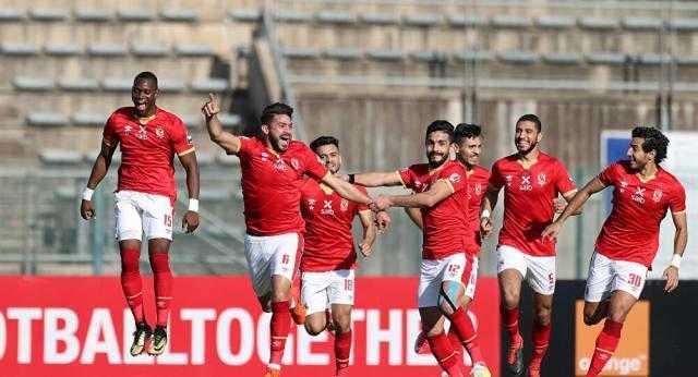 الأهلي يهزم إنبي بهدف ويتأهل لربع نهائي كأس مصر