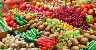 شاهد.. أسعار الخضروات والفاكهة اليوم الأحد في مصر