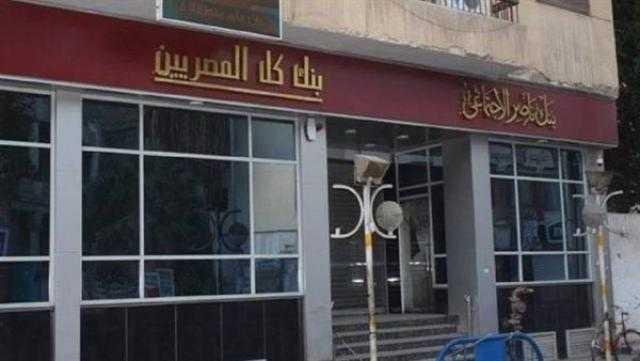 بنك ناصر الاجتماعي يدعم طلاب جامعة زويل