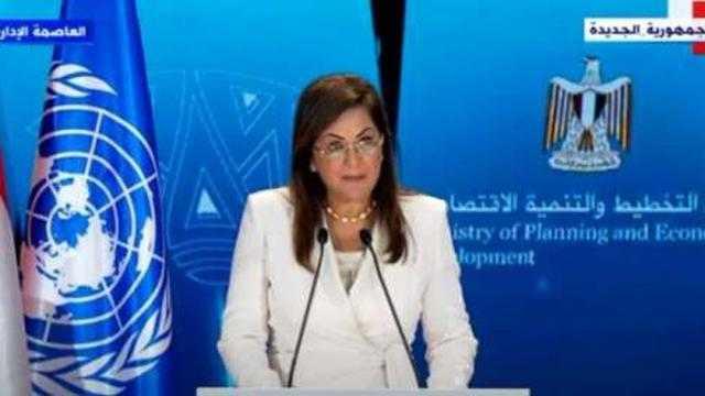 وزيرة التخطيط: فتح حوار مجتمعي الشهر المقبل حول رؤية مصر 2030