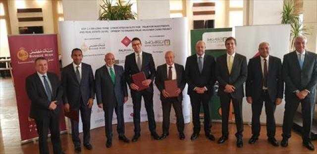 بنكا الأهلي ومصر يوقعان عقد قرض مشترك لصالح إحدى الشركات التابعة لبالم هيلز للتعمير