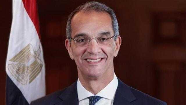 مصر تشارك في حوارات التحول الرقمي التابعة للاتحاد الدولي للاتصالات