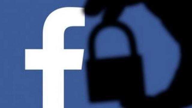 «فيس بوك» توقف العمل على مشروع «إنستجرام» للأطفال