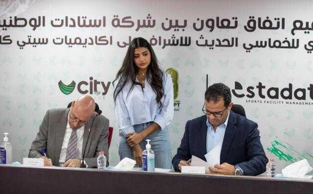 في سابقة فريدة.. شركة استادات توقع اتفاق تعاون مع الاتحاد المصرى للخماسى الحديث لنشر اللعبة