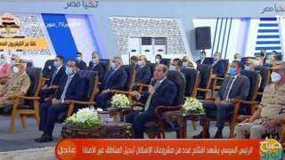 شاهد.. السيسي: وعي المواطن العنصر الأهم في مواجهة البناء العشوائي