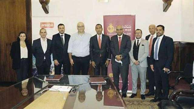 بنك مصر يوقع اتفاقية تعاون مع «أريبا مصر» لنشر نقاط البيع الإلكترونية