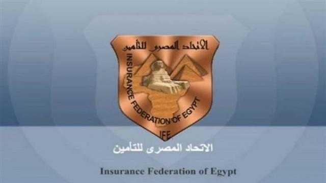 المصري للتأمين يصدر نشرته الأسبوعية عن تطوير صناعة التأمين على الحياة