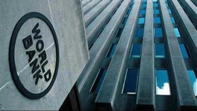 البنك الدولي: الاقتصاد العالمي يشهد تفاوتا في عمليات التعافي