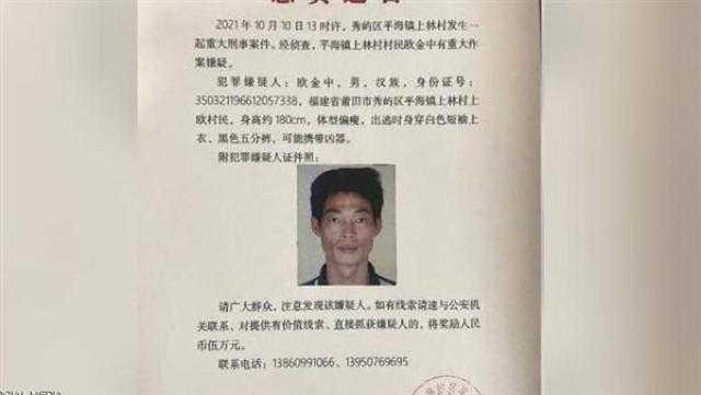 الشرطة الصينية تطارد رجلا قتل جيرانه وكسب تعاطف الملايين
