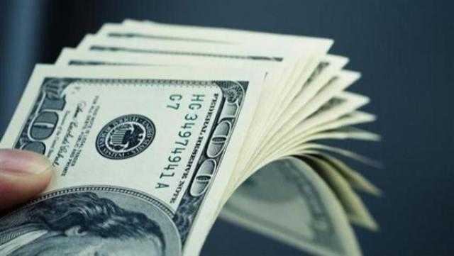سعر الدولار اليوم الاثنين 18 أكتوبر 2021