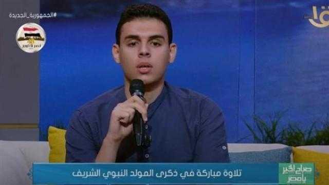 """الشيخ محمد عبدالجليل: """"بحلم أكون قارئ معتمد في إذاعة القرآن الكريم"""""""