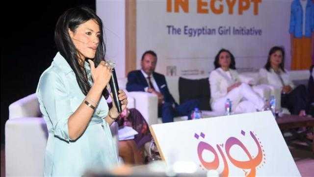 المشاط: تنوع برامج تكافؤ الفرص بين الجنسين يدفع جهود تمكين المرأة