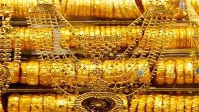 أسعار الذهب اليوم الثلاثاء 19 أكتوبر 2021