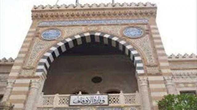 عاجل.. ننشر ضوابط فتح دورات المياة في المساجد