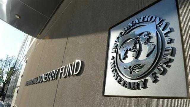 صندوق النقد يشيد بمصر: حققت نموا رغم تفشي كورونا