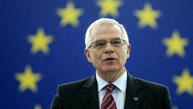 بوريل: لا محادثات في بروكسل الخميس المقبل مع إيران